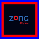 Zong Call Packages 2019, Prepaid, Postpaid, Super Card & Hybrid Bundles