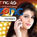 Zong Internet Packages 2016 (4G LTE) Daily, Nightly, Weekly & Monthly