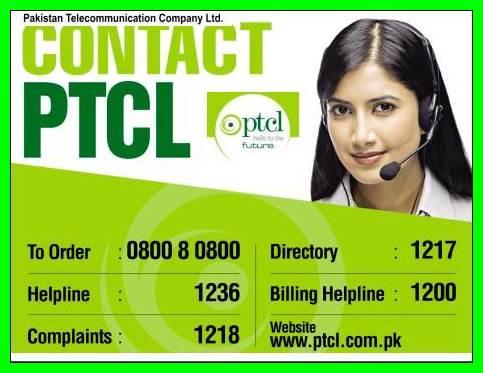 ptcl Helpline Number