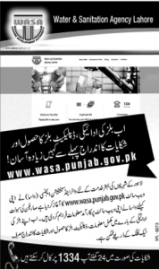 Get Online WASA Bill & File Your Complaint Against WASA Lahore