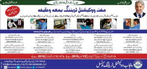 PVTC Vocational Training Courses Admission 2017