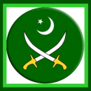How To Join Pak Army 2019? Urdu & English Guide and Tips