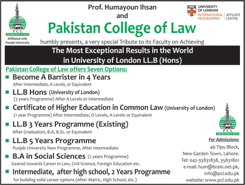 Pakistan College of Law Admission 2018