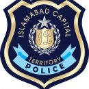 Islamabad Capital Territory Police Jobs 2017
