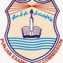 Punjab Examination Commission 5th Class Date Sheet 2019