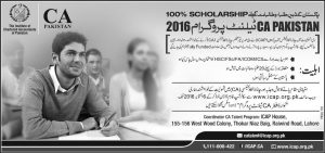 CA Pakistan Talent Hunt Program 2016