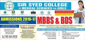 SSCMS Karachi MBBS & BDS Admissions 2016