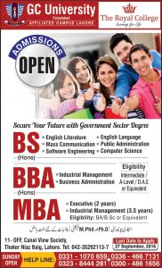 Royal College Faisalabad BA, BBA, MBA Admissions 2016