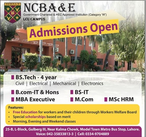 NCBA&E Admission 2018 - Admission Form & Entry Test Result