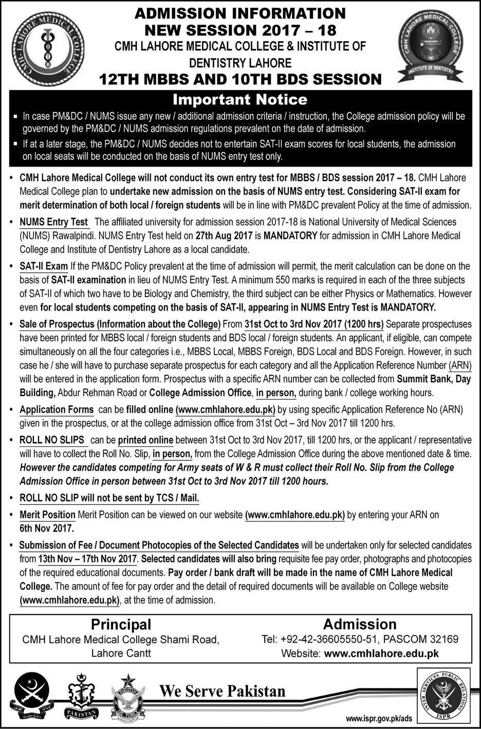 CMH Lahore Medical College & Institute of Dentistry Admission 2017