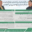 CM Balochistan Free Laptop Scheme 2018, Form, Merit List
