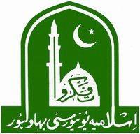 Islamia University Bahawalpur (IUB)
