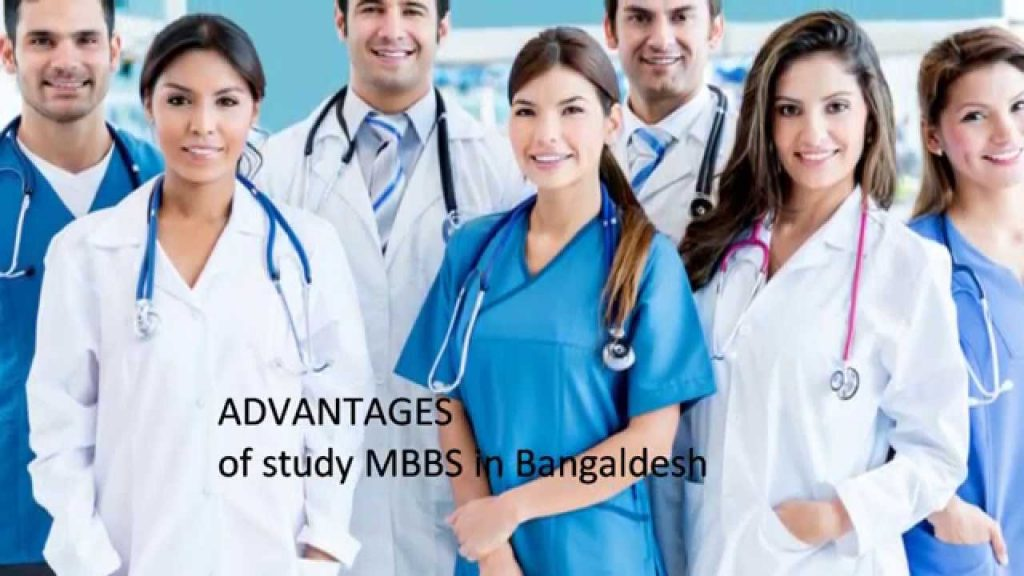 MBBS In Bangladesh Guide For Pakistani Students