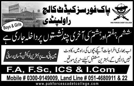 Pak Forces Cadet College Rawalpindi Admission 2017