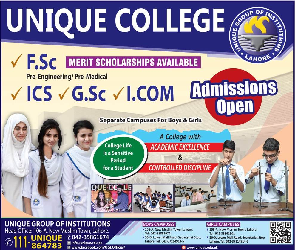 Unique College Lahore Inter 1st Year Admission 2017