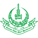 AIOU Faculty Of Education Admission 2019, Courses, Schedule, Form