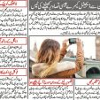 How To Get HD Pictures From Your Smart Phone-Tips in Urdu
