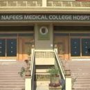 Al Nafees Medical College Islamabad Merit List 2018