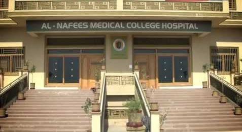Al Nafees Medical College Islamabad Merit List 2017