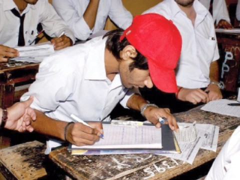 Inter Exam 2018 Admission Form Submission Punjab BISE Boards