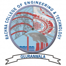 Rachna College Of Engineering UET Gujranwala Merit List 2018