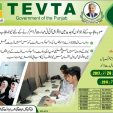 TEVTA Microsoft Certified IT Courses Admission 2017