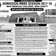 Wah Medical College Wah Cantt MBBS Admission 2017