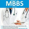 Al-Razi Medical College Peshawar MBBS Admission 2017