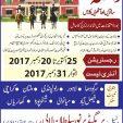 Cadet College Sargodha Admission 2018