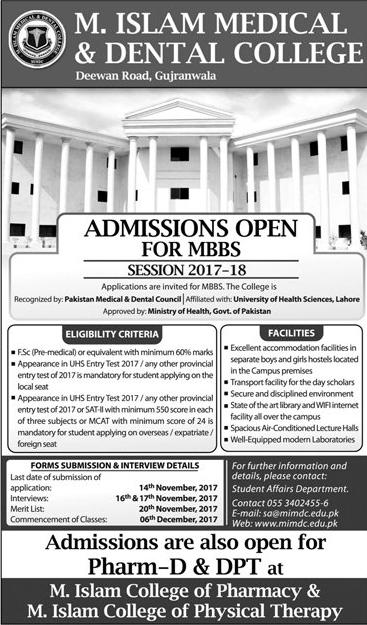 M Islam Medical & Dental College Gujranwala Admission 2017