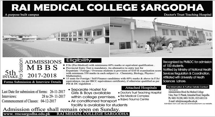 Rai Medical College Sargodha MBBS Admission 2017