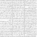 Scope Of Electrical Engineering-Career Guide In Urdu & English