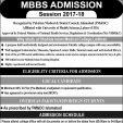 Shahida Islam Medical College Lodhran MBBS Admission 2017