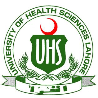UHS Lahore Merit List 2017 For Private Medical & Dental Colleges