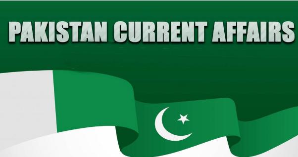 Current Affairs of Pakistan Online Quiz, MCQs