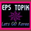 All About EPS Topik Test 2019 of Proficiency In Korean Language