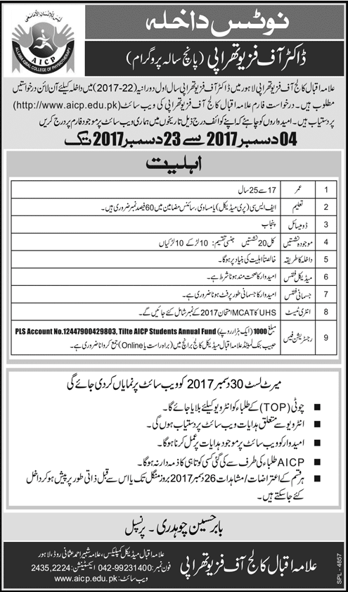Allama Iqbal College Of Physiotherapy Lahore DPT Admission 2018