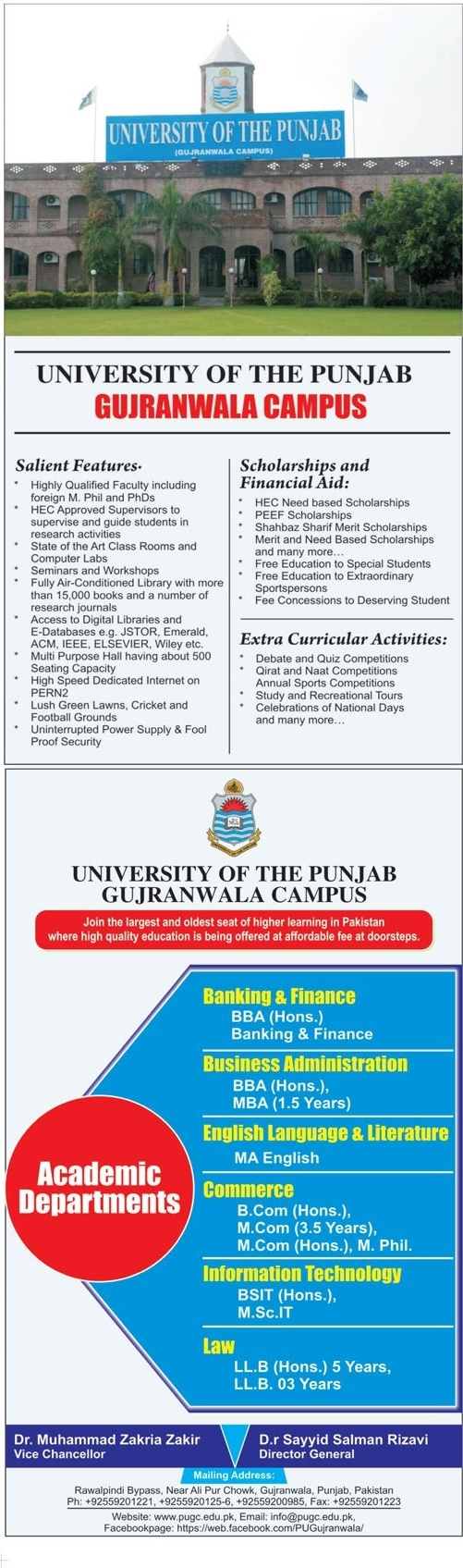 Punjab University Gujranwala Campus Admission 2018