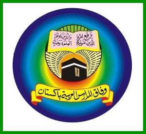 Wifaq ul Madaris Al-Arabia, Pakistan