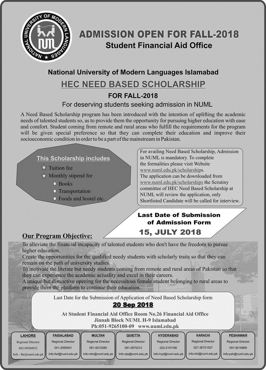 HEC Need Based Scholarship for Students of NUML Fall 2018