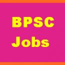 Latest BPSC Jobs 2018, View List, Apply Online, Result, Merit List