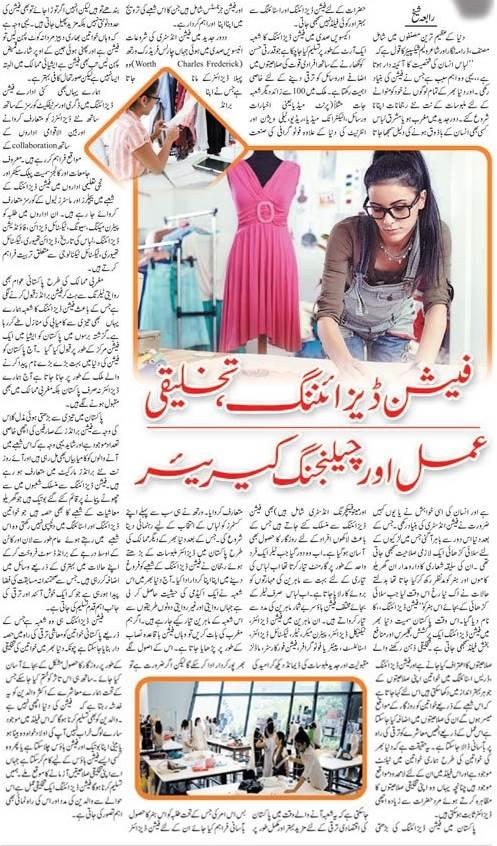 Scope of Fashion Designing Course