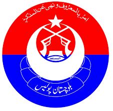 Balochistan Police Jobs 2018