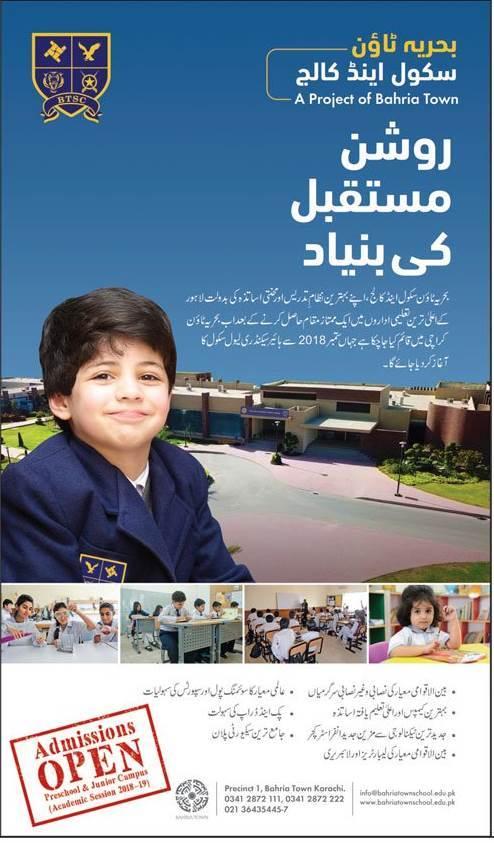 Bahria Town School & College Karachi Admission 2018