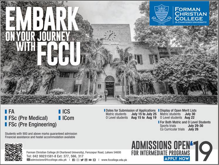 FC College Lahore Inter Admission 2018, Form & Merit Lists