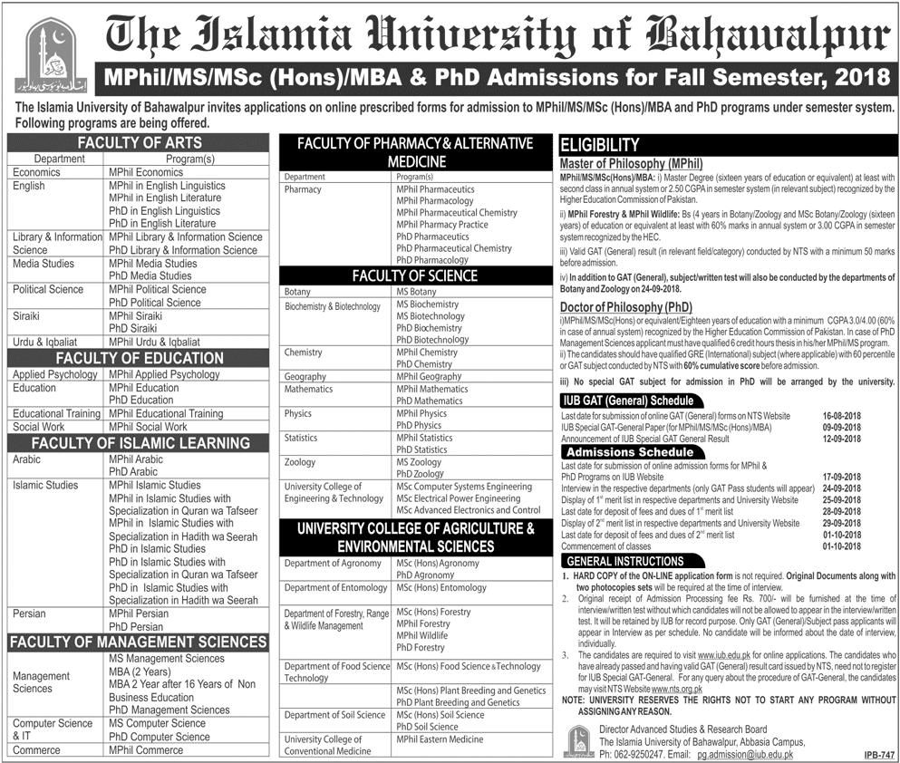 Islamia University Bahawalpur IUB Online Admission 2018