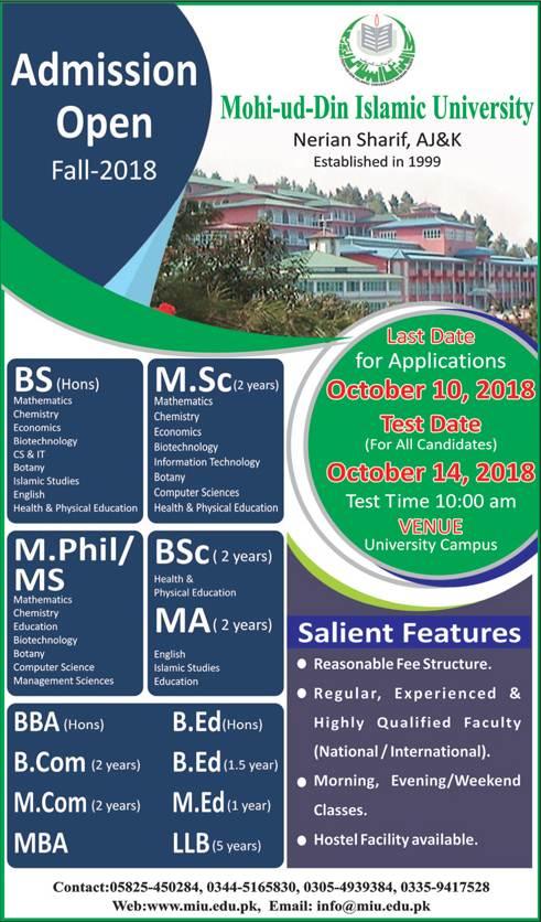 Mohi Uddin Islamic University AJK Admissions 2016