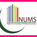 Nums University Entry Test 2018 Syllabus, Guess Paper & Top 10 Tips
