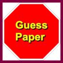 NTS MCAT & ECAT Entry Test 2019 Syllabus, Guess Paper, Top 10 Tips