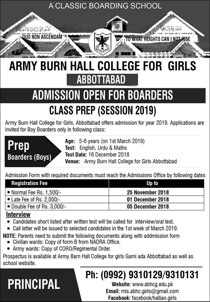 Army Burn Hall College For Girls Admission 2019, Form, Entry Test Result